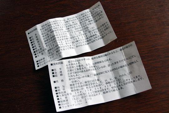 f:id:takahikonojima:20150208123023j:plain