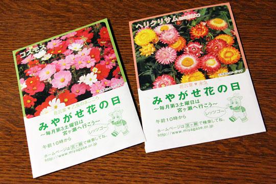 f:id:takahikonojima:20150221221523j:plain