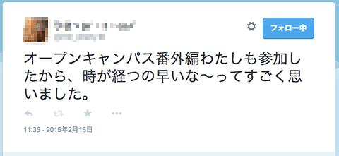 f:id:takahikonojima:20150225150355p:plain