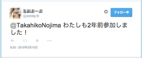 f:id:takahikonojima:20150225150450p:plain
