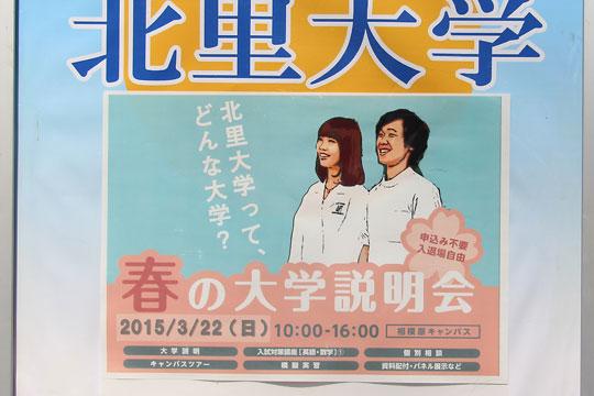 f:id:takahikonojima:20150326180504j:plain