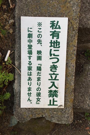 f:id:takahikonojima:20150328224001j:plain