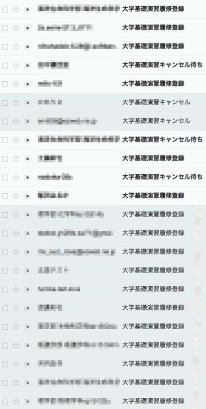 f:id:takahikonojima:20150410100656p:plain