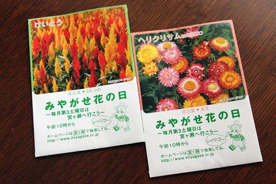 f:id:takahikonojima:20150418192916j:plain