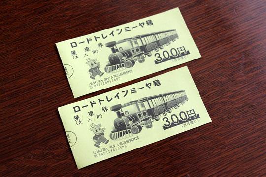 f:id:takahikonojima:20150418193036j:plain