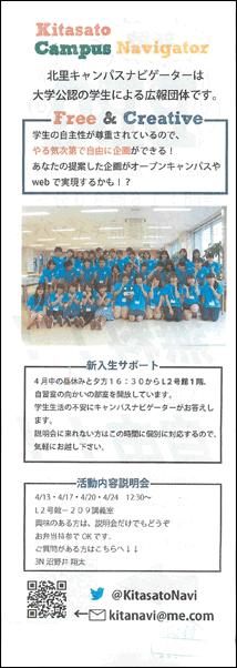 f:id:takahikonojima:20150428135224p:plain
