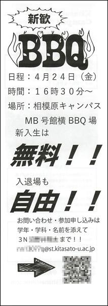 f:id:takahikonojima:20150428135244p:plain