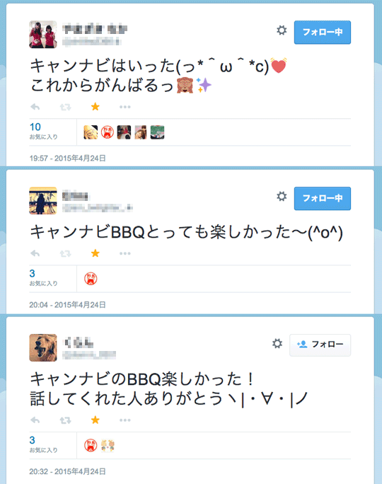f:id:takahikonojima:20150428141509p:plain