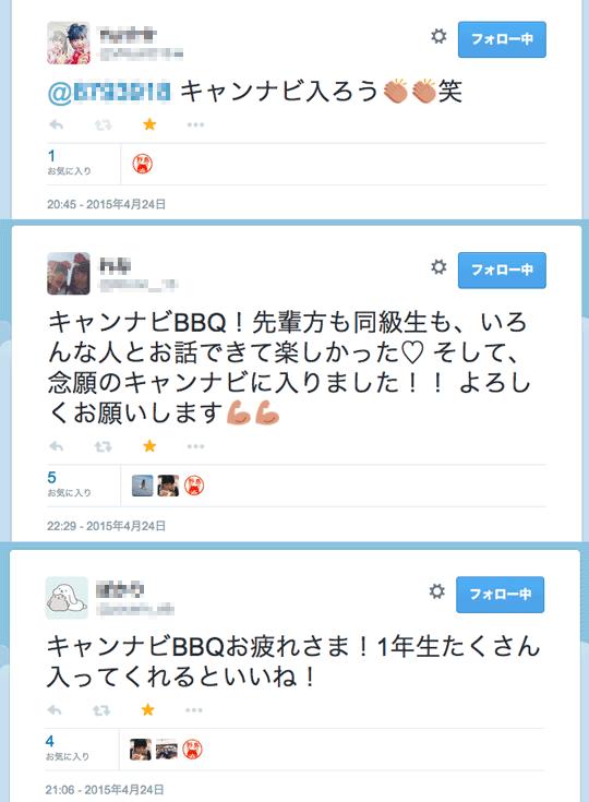 f:id:takahikonojima:20150428141516p:plain