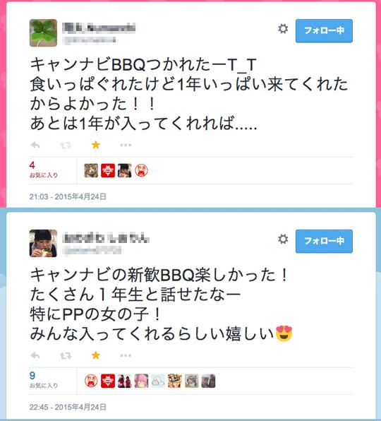 f:id:takahikonojima:20150428141649p:plain