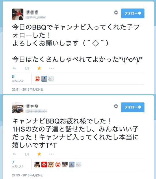 f:id:takahikonojima:20150428141700p:plain