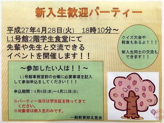 f:id:takahikonojima:20150428235647j:plain