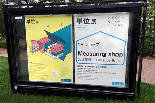 f:id:takahikonojima:20150502103343j:plain