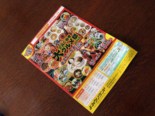 f:id:takahikonojima:20150507194331j:plain