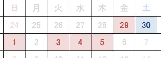 f:id:takahikonojima:20150507223501p:plain