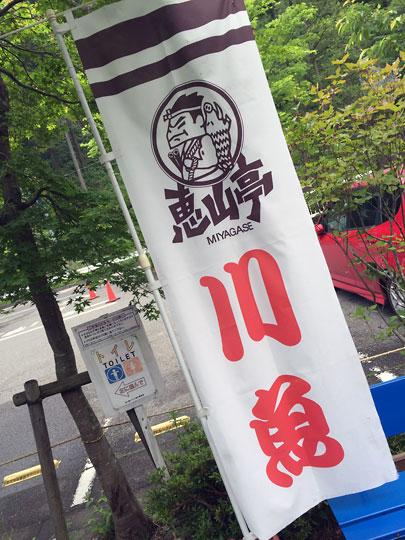 f:id:takahikonojima:20150516155401j:plain