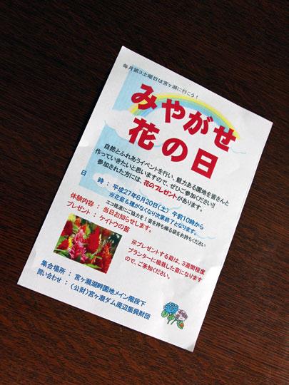 f:id:takahikonojima:20150516155444j:plain