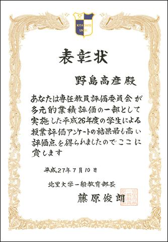 f:id:takahikonojima:20150716101719p:plain