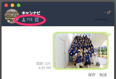 f:id:takahikonojima:20150810233438p:plain