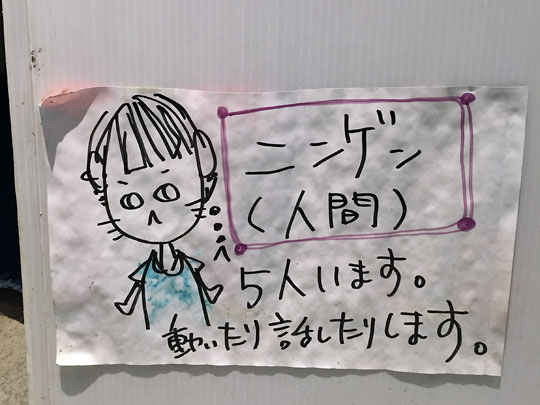 f:id:takahikonojima:20150821182859j:plain
