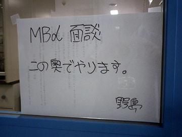 f:id:takahikonojima:20150907212120j:plain