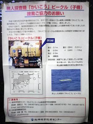 f:id:takahikonojima:20150907214204j:plain