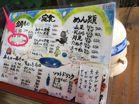f:id:takahikonojima:20150919122338j:plain