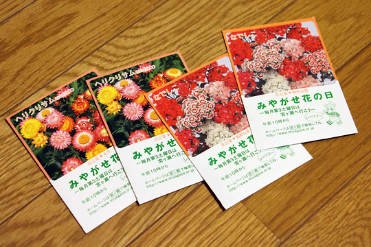 f:id:takahikonojima:20150919182327j:plain