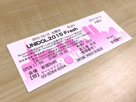 f:id:takahikonojima:20151027182851j:plain