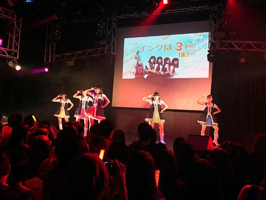 f:id:takahikonojima:20151027182947j:plain