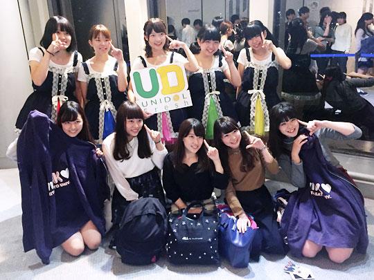 f:id:takahikonojima:20151027182957j:plain