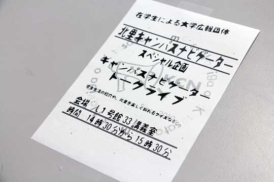 f:id:takahikonojima:20151030164726j:plain