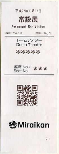 f:id:takahikonojima:20151116164521j:plain