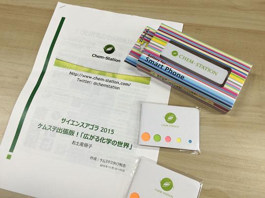f:id:takahikonojima:20151116164700j:plain