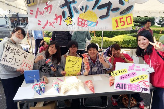 f:id:takahikonojima:20151201170855j:plain