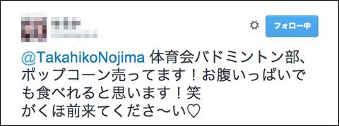 f:id:takahikonojima:20151201170906p:plain