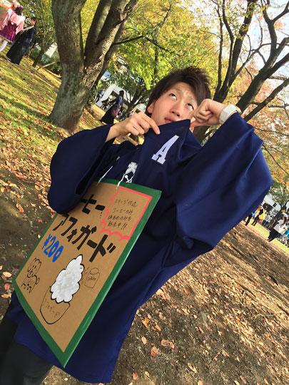 f:id:takahikonojima:20151201170920j:plain