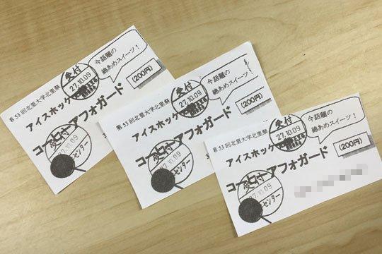 f:id:takahikonojima:20151201170937j:plain