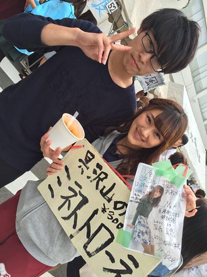 f:id:takahikonojima:20151201171037j:plain