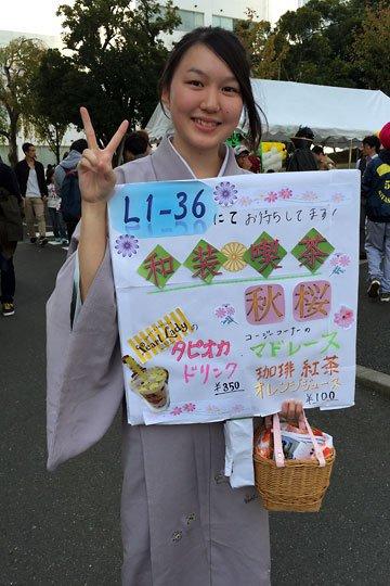 f:id:takahikonojima:20151201171106j:plain