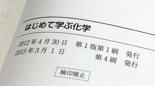 f:id:takahikonojima:20151230161834j:plain