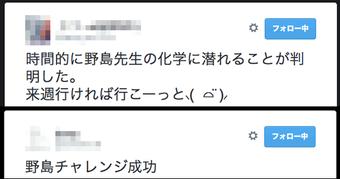 f:id:takahikonojima:20160102101817p:plain