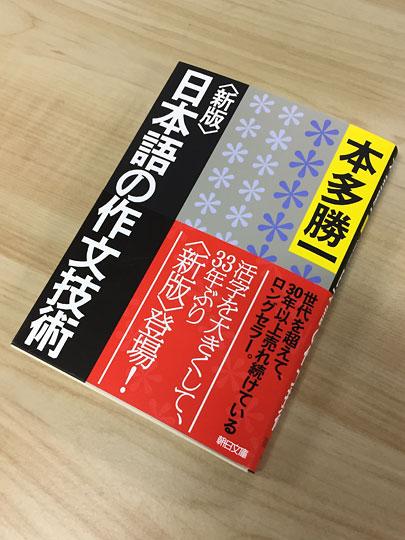 f:id:takahikonojima:20160129173904j:plain