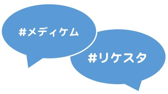 f:id:takahikonojima:20160204185412p:plain
