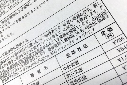 f:id:takahikonojima:20160204190828j:plain