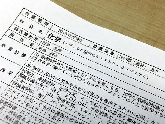 f:id:takahikonojima:20160204191439j:plain