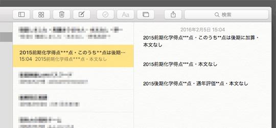 f:id:takahikonojima:20160205153559p:plain