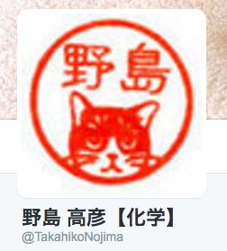 f:id:takahikonojima:20160205175805p:plain