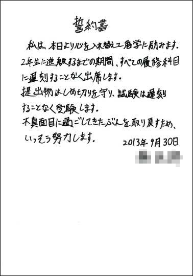 f:id:takahikonojima:20160211153231j:plain
