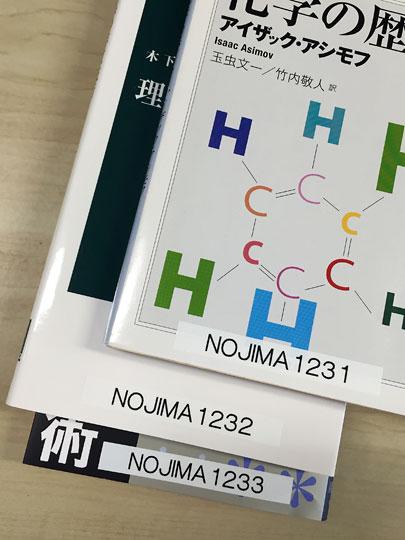 f:id:takahikonojima:20160220114905j:plain